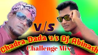 Chadra Dada v/s  Abinash Super Hit Santali Program  Mix Neton am mitang kana lohomo mai