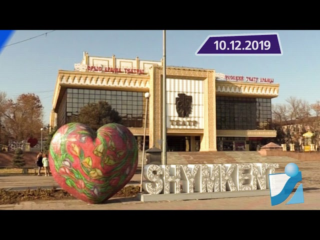 Новостная лента Телеканала Интекс 10.12.19.