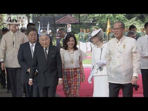 フィリピン訪問の天皇皇后両陛下 歓迎式典に出席16/01/27