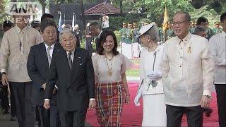 26日からフィリピンを訪問中の天皇皇后両陛下は27日、マニラ市内にあるマラカニアン宮殿で歓迎式典に出席されました。 (社会部・大山智由貴...