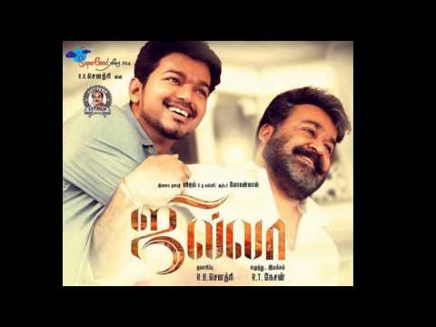 jilla bgm movie ending