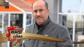 محمد السامر- محسوبة من العمر / Mohamed El Samer- Mahsoba Men Elomr