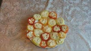 Cладкий перец, фаршированный сыром