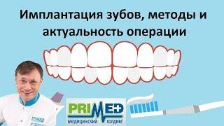 видео Безметалловое протезирование зубов: кому требуется?