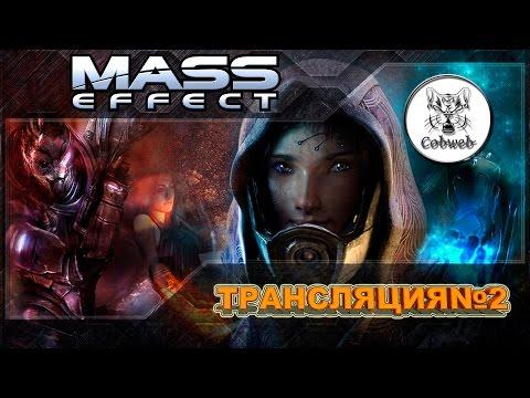 PlanetSide 2 Russia Forum