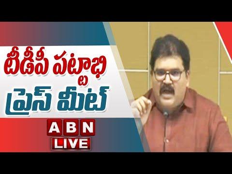 LIVE: TDP Pattabhi Press Meet LIVE   ABN LIVE teluguvoice