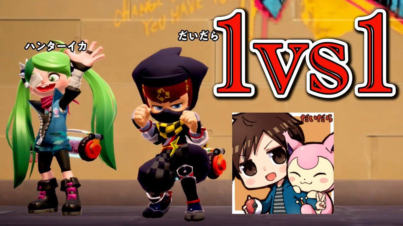 【ニンジャラ】1対1でバトルしてみた VSだいだら【実況】Ninjala #3