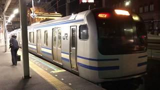 E217系クラY-45編成+クラY-144編成千葉発車