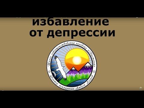 ЭКО, лечение бесплодия, гинекология в Омске - EmBio