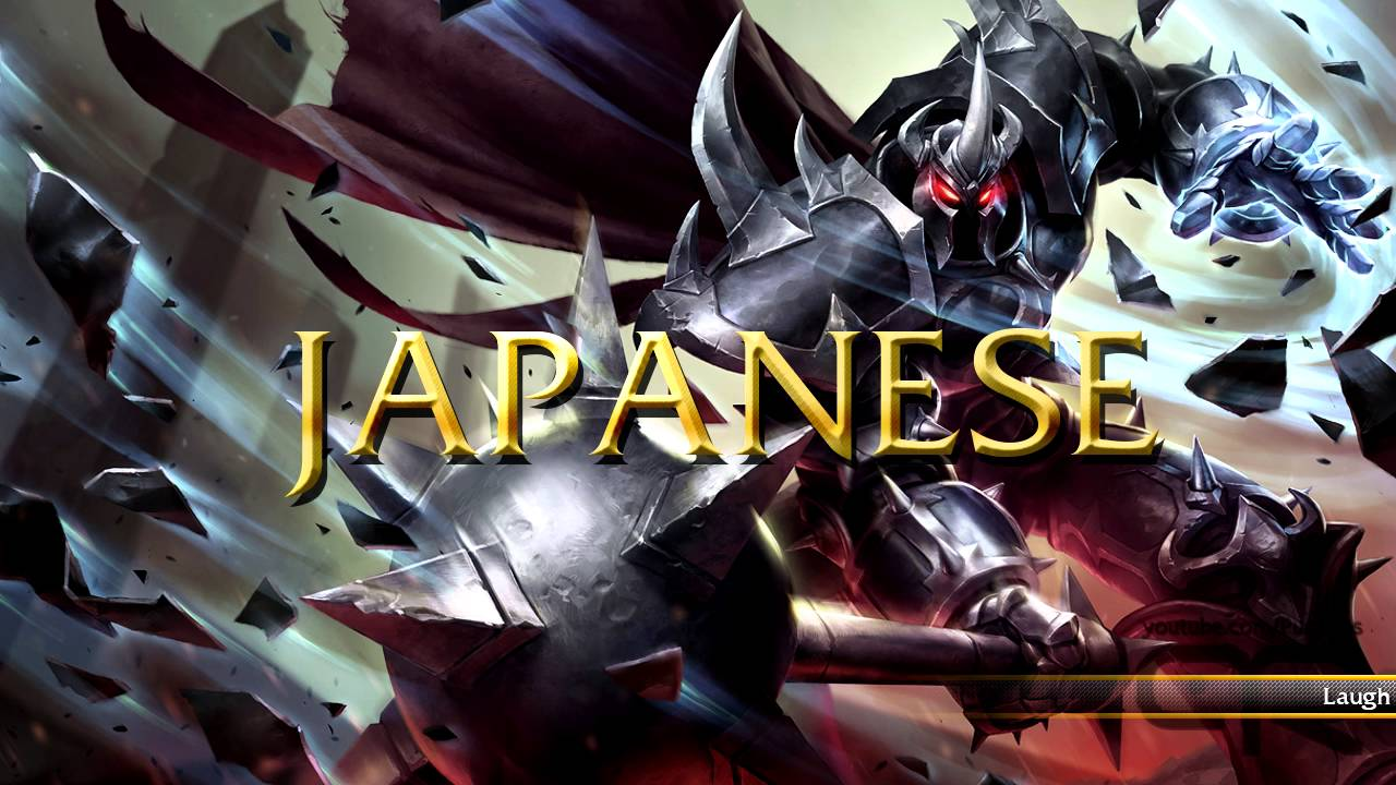 how to use japanese voice in lol
