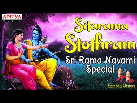 Sri Ramanavami Special - Sitarama Stothram | Sanskrit Devotional | Bombay Sisters
