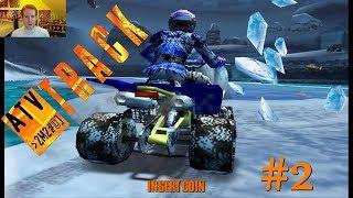 ROUND 2 | ATV Track #2 Arcade Game