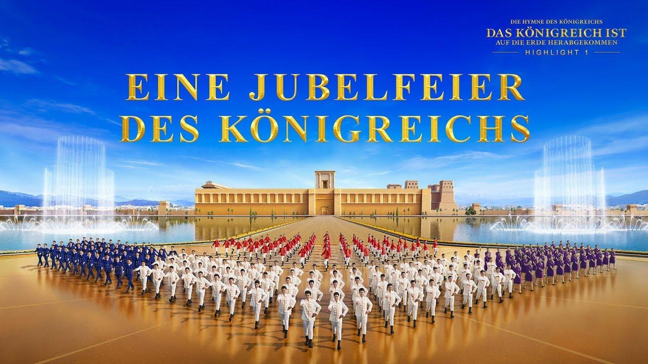 """""""Die Hymne des Königreichs: Das Königreich ist auf die Erde herabgekommen"""" Highlight 1"""
