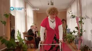 Бабушка легкого поведения - промо фильма на TV1000 Русское кино