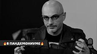 Егор Жуков и другие Греты Тумберг российского разлива