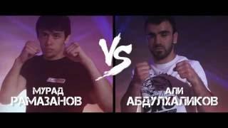 Ali Abdulkhalikov VS Murad Ramazanov 70,3 Intro before fight