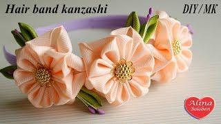 "Ободок Канзаши ""Летняя Нежность"" / How to: Hair band kanzashi. Tutorial"