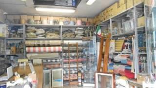 Locale commerciale in Vendita a Roma via Dandolo C1(RM)