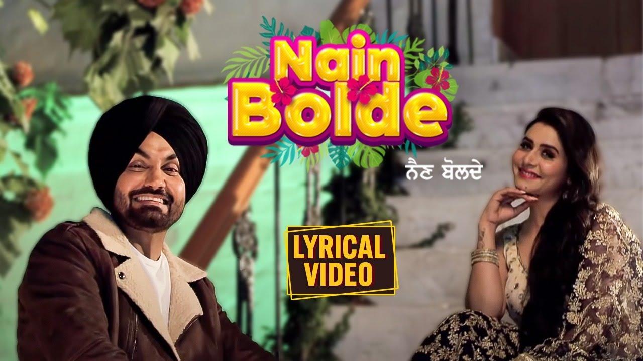 Nain Bolde | Lyrical | Ravinder Grewal Ft. Aman Sandhu | DJ Duster | New Punjabi Song 2021 | FFR