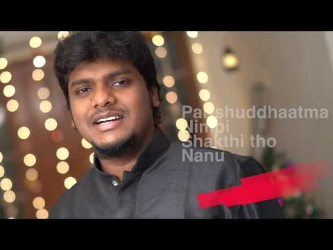NA CHINNI YESU | Chinbab | JK Christopher | Latest telugu christmas songs 2018