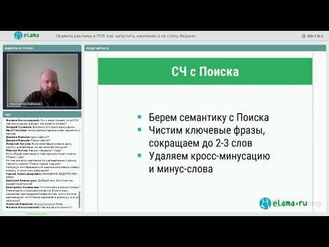 eLama: Правила рекламы в РСЯ:  как получить больше конверсий от 21.06.18