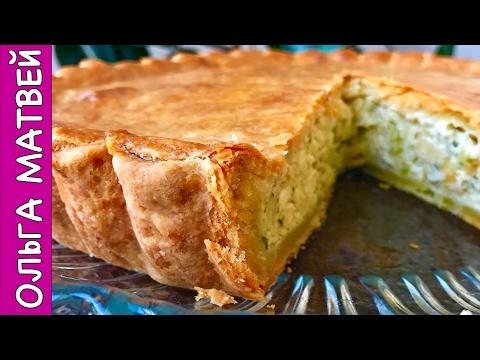 Луковый Пирог - ЭТО НЕРЕАЛЬНО ВКУСНО!!!! | Onion Pie Recipe, English Subtitles - Простые вкусные домашние видео рецепты блюд