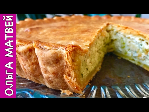 Сырный пирог рецепт