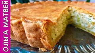 Луковый Пирог - ЭТО НЕРЕАЛЬНО ВКУСНО!!!! | Onion Pie Recipe, English Subtitles