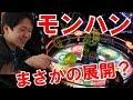 【メダルゲーム】1000円だけで挑戦したらまさかの展開に!