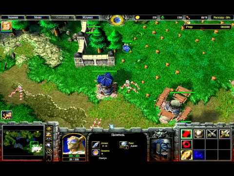 Прохождение Warcraft 3: Reign of Chaos - Наступление плети #7