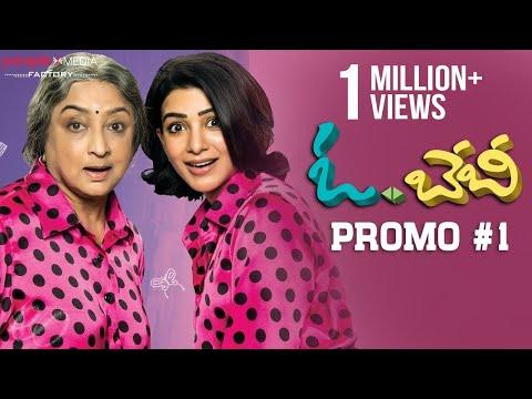 Oh Baby Movie Promo-1 | Samantha | Naga Shaurya | Rajendra Prasad | Mickey J Meyer | Nandini Reddy