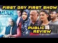 MULK PUBLIC REVIEW | First Day First Show | Tapsee Pannu, Rishi Kapoor, Ashutosh Rana