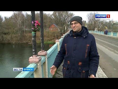 Мост преткновения. Новости Сураж