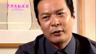 10月6日(土)より新宿バルト9&新宿ピカデリーほか全国公開! 映画『アウ...