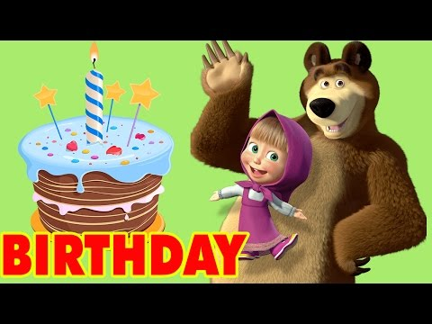Happy Birthday MASHA and more | Nursery Rhymes For Children | Masha Parody