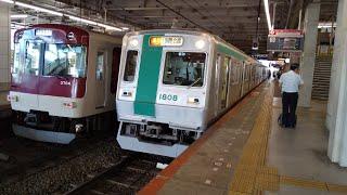 京都市営地下鉄10系KC08編成 大和西大寺発車