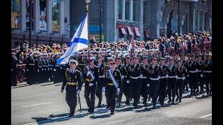 Владивосток. Парад Победы 2019. Прямая трансляция