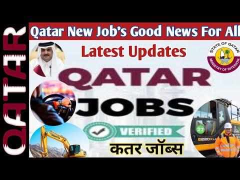 Qatar New Jobs Vacancies For Everyone // Latest Updates, Good Salary Free Air Ticket, Hindi/Urdu