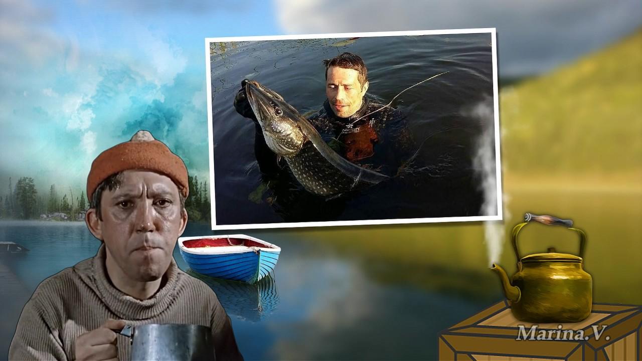 фото с днем рождения рыбаку муж отметил, что