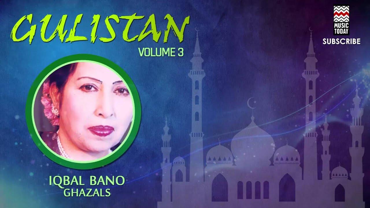 Na kisi ke aanka ka noor hoon iqbal bano album gulistan for Iqbal bano ghazals