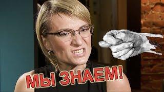 Решено - Марьянова уничтожить посмертно ч15