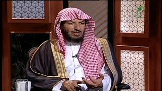 ما صحة استجابة الدعاء في يوم عرفة من بعد الظهر إلى المغرب؟.. الشيخ د. سعد الشثري