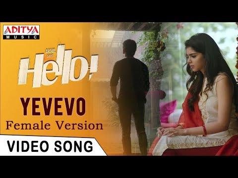 Yevevo Female Version | HELLO! Video Songs | Akhil Akkineni,Kalyani Priyadarshan