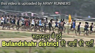Bulandshahr district army bharti