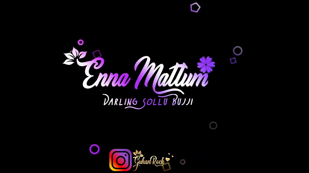 Enna Mattum Love You Pannu Bujji Sung By Anirudh Ravichander And Composer Santhosh Narayanan Youtube