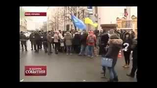 Свежие новости Украины. НОВЫЙ МАЙДАН ! Политический заговор?