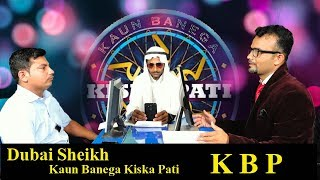 Kaun Banega Kis Ka Pati With Dubai Sheikh (Funny Spoof)Hindi Arabi Kuchtohai