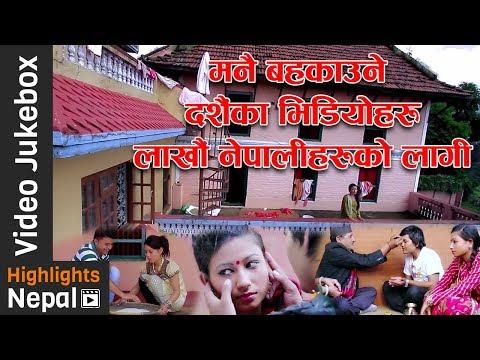 Hit Nepali Dashain Tihar Song Collection | Dashain Tihar Video Songs Jukebox 2017/2074