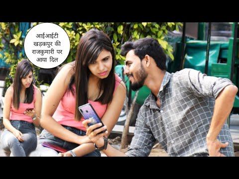 IIT खड़गपुर topper girl vs IIT रुड़की कुछ कमाल करके दिखा दो तुम्हारी हो जाऊंगी prank || Vivek goldn