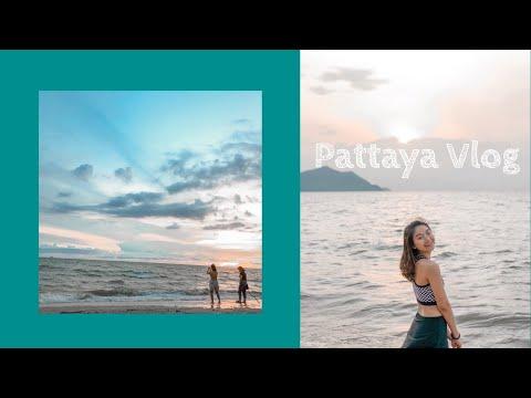 Pattaya vlog : รีวิวที่พักในพัทยาติดทะเล บรรยากาศดี๊ดี!! | To be all eyes